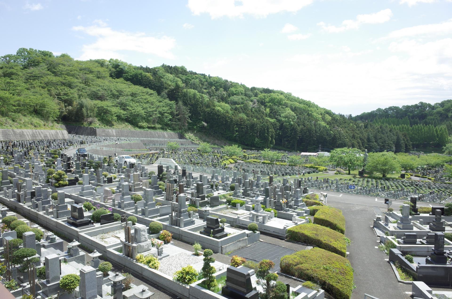 多種選べる墓域